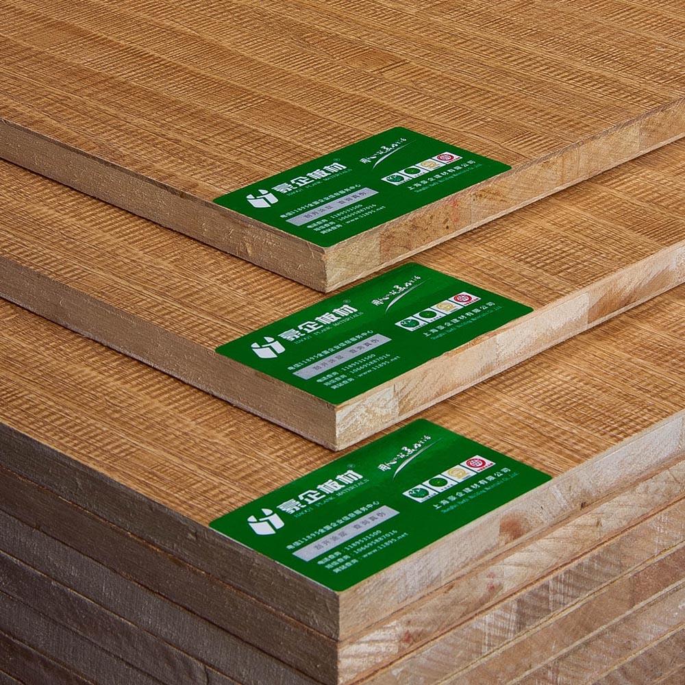 e0级免漆板生态板家具板橱柜板饰面板